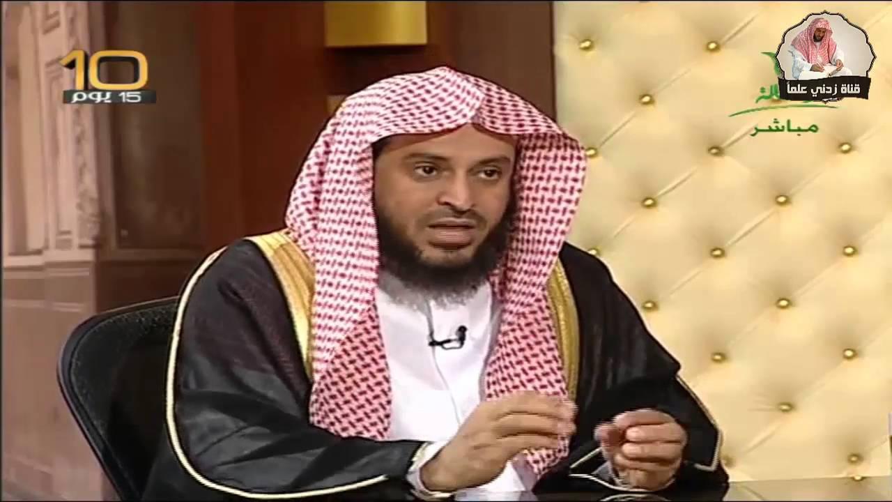 حكم صلاة المسافر خلف المقيم هل يقصر أو يتم الشيخ عبدالعزيز الطريفي Youtube
