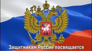 Русская рать