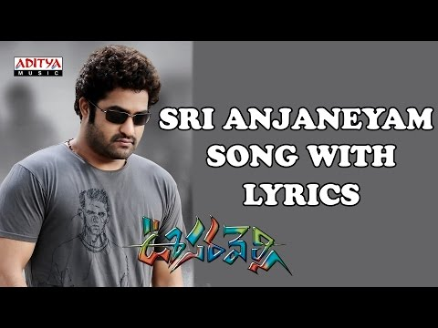 Sri Anjaneyam Full Song With Lyrics - Oosaravelli Songs - Jr NTR, Tamannah Bhatia, DSP thumbnail