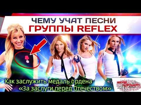 Клип Ассорти – Красивая любовь « Clipafon