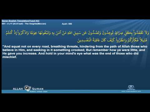 Quran English Yusuf Ali Translation 007 الأعراف Al A'raaf The HeightsMeccan Islam4Peace com