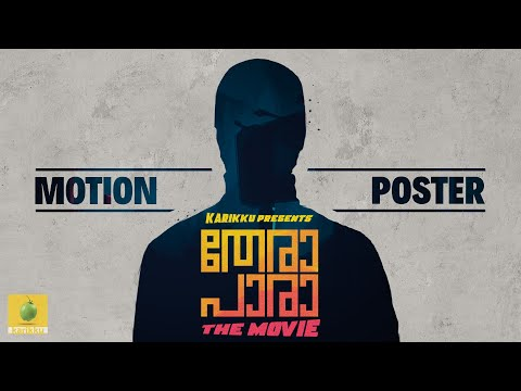 Thera Para – The Movie | Motion Poster | Karikku