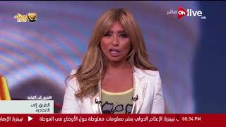 الطريق إلى الاتحادية - شافكي المنيري: قلب مصر وعقلها وقيادتها مع الشعب السوري