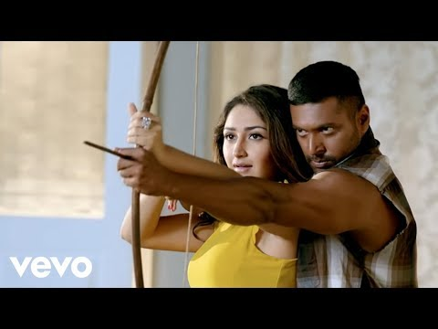 Vanamagan - Morada Morada Video| Jayam...