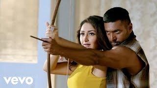 Vanamagan - Morada Morada Video| Jayam Ravi | Harris Jayaraj