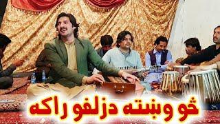 Pashto new song 2020 So Wekhta Da Zalfu Raka Tey Zanzeer Khoshhal Taj Naqibu Shawqi Maidani songs