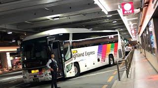 阪急高速バスターミナル (大阪梅田・阪急三番街)