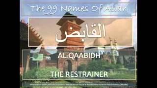 In the Shade of the Divine Names of Allah - Al Qabid & Al Basit - Tarif Shraim
