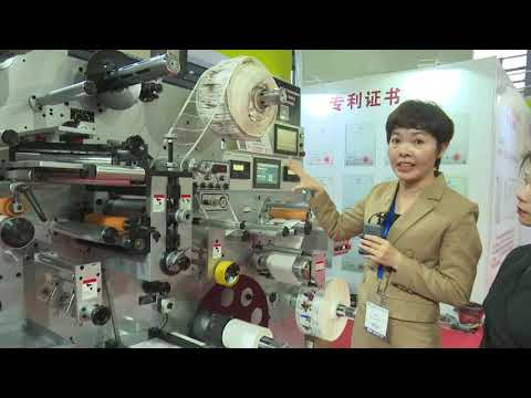 【PFP Expo 2021 Live Streaming】SHENZHEN LABELLONG PRINTING MACHINE CO., LTD