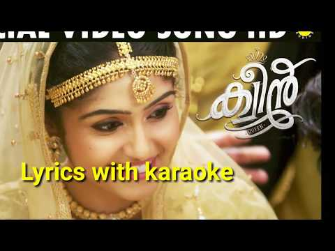 Vennilave  Lyrics with Karaoke Video Song HD | Queen Malayalam Movie 2018 | Dijo Jose Antony