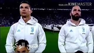 مهارات كريستيانو رونالدو على مهرجان يا ام خدود حلوه حمرة