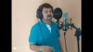 Humse Ka Bhool Hui   Cover By Equbal Ahmad   Janta Hawaldar   Anwar