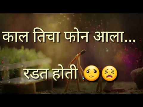 whats app status //marathi Status video //by vvc status