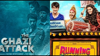 Running Shaadi​ & The Ghazi Attack​ Movie Review by Rj Harshil​