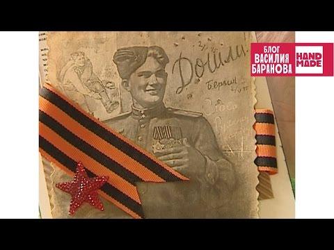 видео: Открытка на 9 мая «День Победы» / ПОДЕЛКА