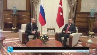 صفحة جديدة في العلاقات الروسية التركية