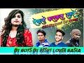 New Old Nagpuri DJ Song 2020  Sadri DJ  New Hit Old Nagpuri Song 2020 Dekhlo Kalkt PURSHOTAM ORAN