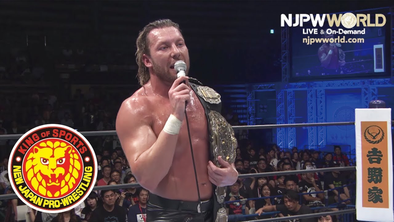 Image result for NJPWworld kenny omega""