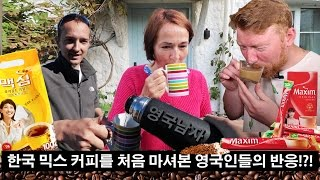 "English people experience Korean ""Mix-Coffee""?!!"