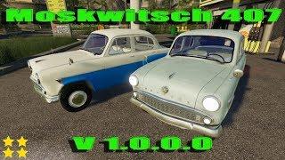 """[""""FS"""", """"19"""", """"LetsPlay"""", """"Farming"""", """"Simulator"""", """"Mod"""", """"Vorstellung"""", """"LS19"""", """"Multiplayer"""", """"Moskwitsch 407"""", """"MOSKWITSCH 407""""]"""