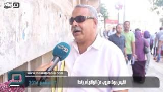 مصر العربية | الفيس بوك هروب من الواقع أم راحة