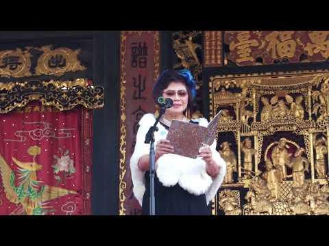 非遺粵韻 - (佛山)粵曲演唱 31.12.2017 (3) 文姫歸漢 _ 譚小冰、譚渭清