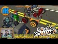 Scrap Mechanic \ Stream \ ГОНКИ НА КАРТИНГАХ !!!