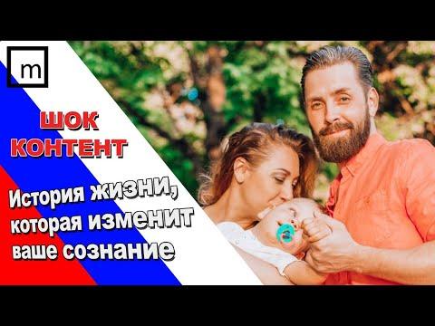 как меняется жизнь с рождением больного ребенка / история болезни ребенка российской семьи
