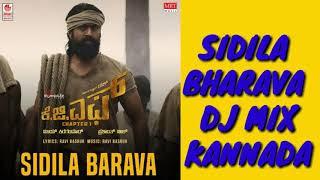 Sidila bharava DJ mix song || DJ Harsh ||