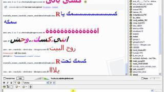 نيك حاحا السالب برعايه رامبو+هيما حبيكا+مصرى مون