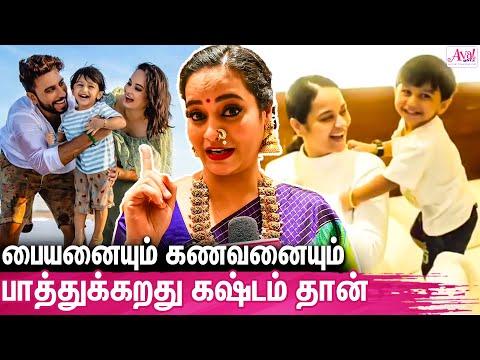 அம்மாவா, மனைவியா வீட்ல இருக்குறது ரொம்ப Pressure தான் : Suja Varunee Interview About Her Family