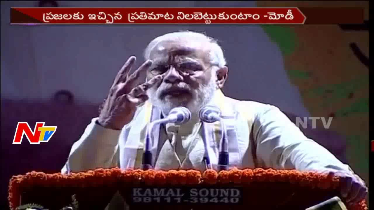 Narendra Modi Speech in BJP's Victory Rally    #ElectionResults    Delhi    NTV