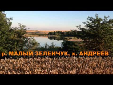 Исчезнувшие хутора близ станицы Некрасовской.