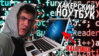 Ноутбук хакера | обзор Smartbook 141c
