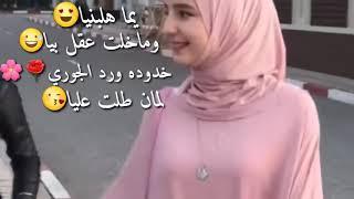 يماااااا هالبنية تخبلللللللللل                                          ماخلت عقل بيا