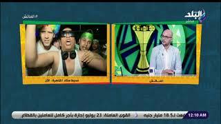 الماتش - تامر بدوي: الجزائر قدم أقل مبارياته أمام السنغال .. لكن بلماضي نجح في إدارة اللقاء
