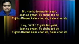Karaoke Humko to Yara teri Only for male singer