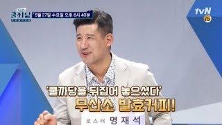 무산소발효 커피ㆍ라떼아…