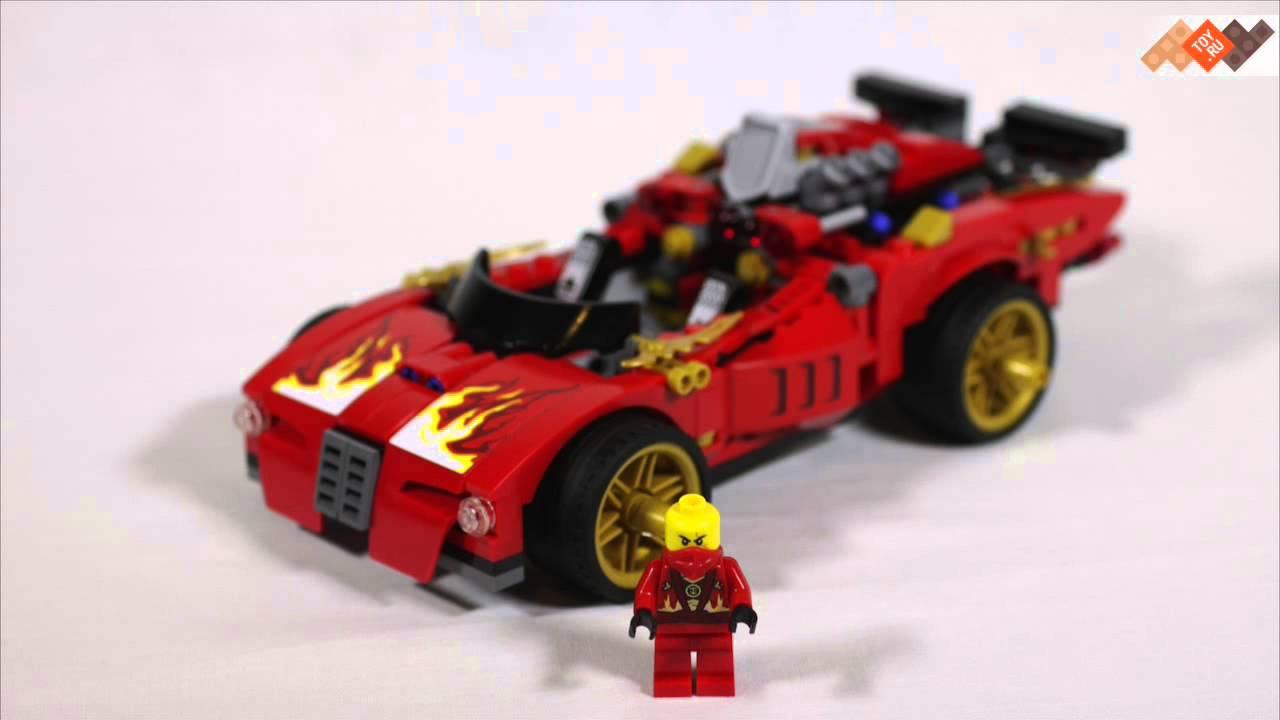 Lego Ninjago 70751 Обзор Ниндзяго Храм Аэроджитсу. Лего Ниндзя го .