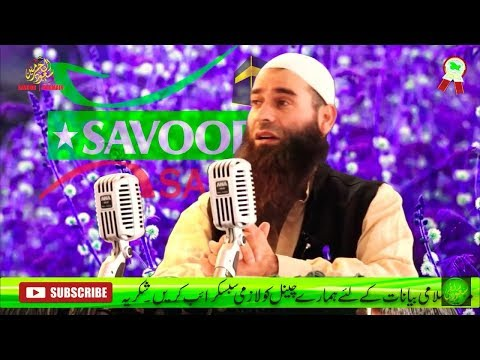FULL JUMMAH KHUTBA 1 JUNE 2018 《RAMADAN SERIES》  BY MUSHTAQ AHMAD VEERI SB AT { SHERBAGH }intresting