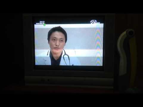 Arun Bhutan TV