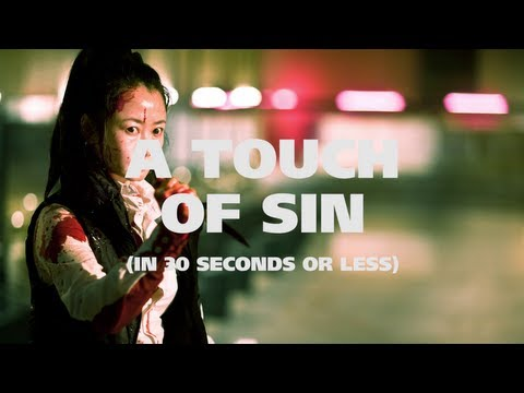 NYFF in 30 Seconds or Less: A Touch of Sin Impressions