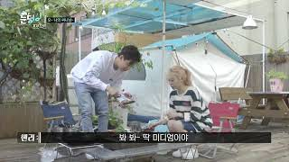 Sunny eating meats with Henry on SB project - Stafaband