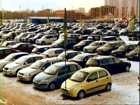 Подержанные автомобили - Аванта-Эксперт
