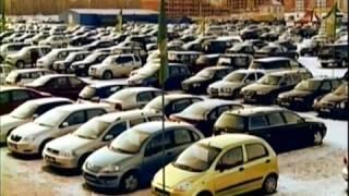 Машины и мошенники (2007)