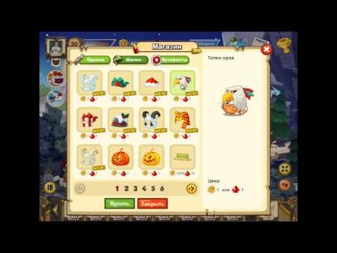 Кризис! – Бесплатная онлайн стратегия играть, лучшая