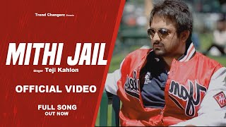 Mithi Jail - Official Video - Teji kahlon- Kulwant Garaia - Bapu Tera Putt Nikama - Punjabi Songs