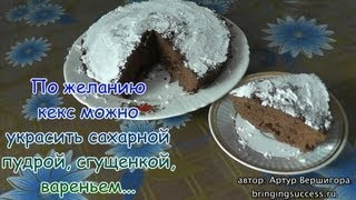 Как готовить вкусный кекс в микроволновке 5 минут