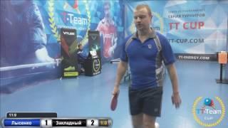 Лысенко - Закладный. 24 января 2017 TT Cup