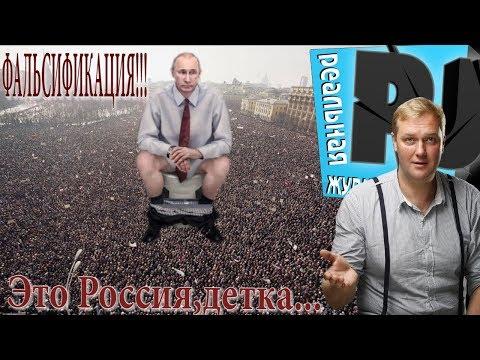 Чушь путинского режима.